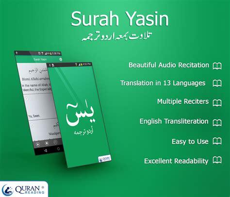 Download Full Quran Mp3 Zip File